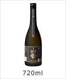 山香大吟醸720ml