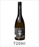 山香 本醸造720ml