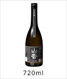 山香純米吟醸720ml