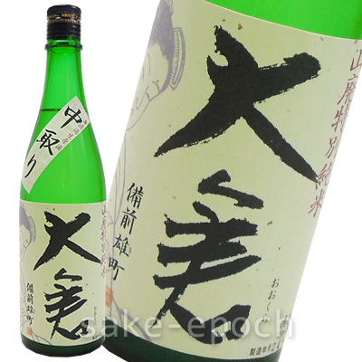 大倉 山廃特別純米 中取り 無濾過生原酒720ml