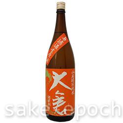 大倉 山廃特別純米 備前朝日 無濾過生原酒1.8L