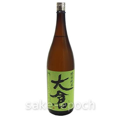 ◆大倉 特別純米オオセト 720ml