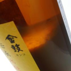 伝承水もと仕込み濁酒火入1.8L