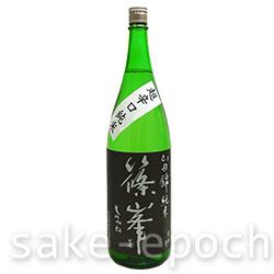 篠峯 超辛口 竹山ラベル 純米山田錦 1.8L