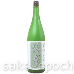 篠峯大吟醸山田錦 生詰燗酒 1.8L