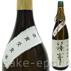 篠峯 吟和 大吟醸 金賞受賞酒1.8L