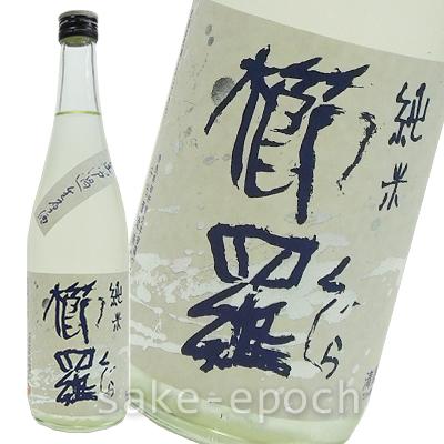 千代酒造櫛羅720ml