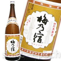梅乃宿 特別本醸造 1.8L