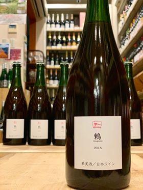 画像1: ◆酒井ワイナリー 2018鶫(tsugumi) 750ml (1)