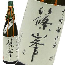 画像1: 千代 吟和 純米大吟醸  1.8L (1)