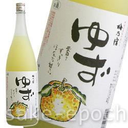 画像1: 梅乃宿ゆず酒 1.8L (1)