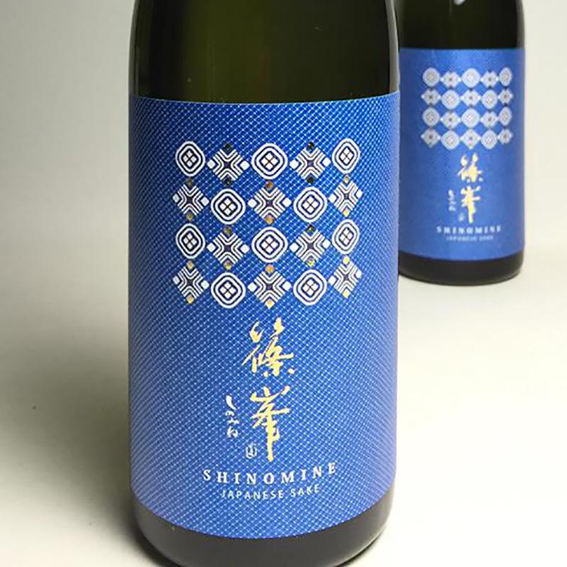 画像1: 篠峯  Azur (アズール)山田錦 純米吟醸 一火原酒1.8L【千代酒造】 (1)
