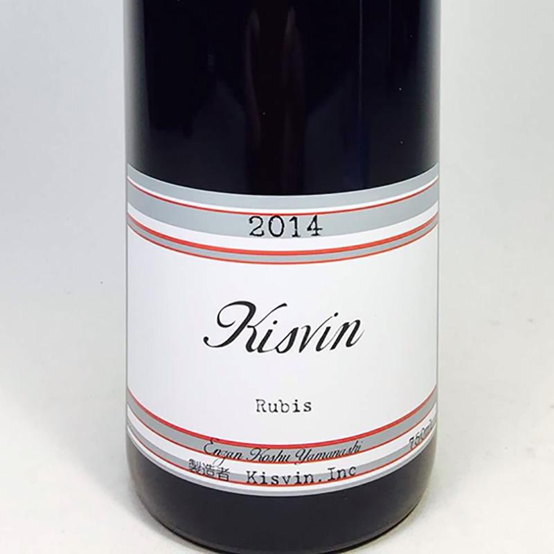 画像1: Kisvin(キスヴィン) シャルドネ 2015 (1)